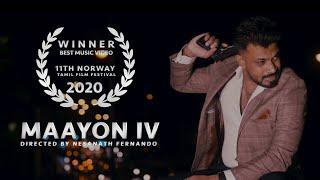 Maayon IV | Mc Sai | Official Music Video | Nesanath Fernando