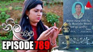 Neela Pabalu - Episode 789 | 13th July 2021 | Sirasa TV Thumbnail