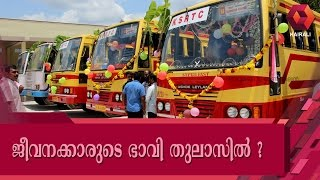 KSRTC Plans To Sack Temporary Employees