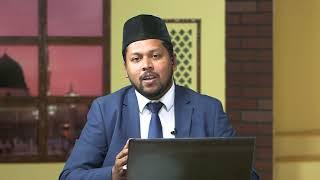 Urdu Rahe Huda 18th Aug 2018 Ask Questions about Islam Ahmadiyya