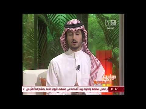 أسس ومعايير الإستثمار في أسهم الشركات - صباح_السعودية