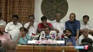 Tamil Nadu Film Producers Association condemns Kalaipuli S. Thanu | Tamil Nadu | News7 Tamil