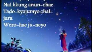 BYUL-별 (star) 200 pounds beauty OST instrument + lyric