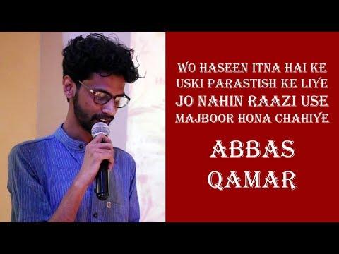 Abbas Qamar L Adbi Duniya L Urdu Poetry L Ghazals