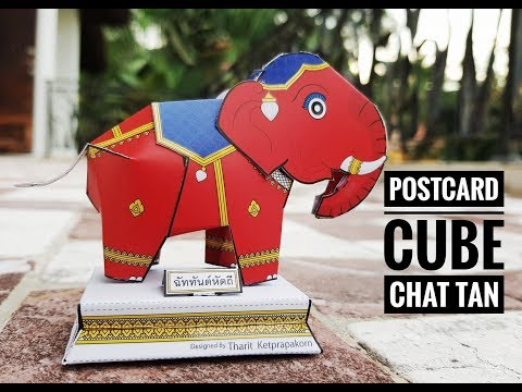 DIY Postcard Cube: Chat-Tan-Hud-Tee (Himmapan Collection)