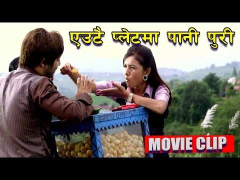एउटै प्लेट मा पानी पुरी   Nepali Movie Clip   MAHASUSH   Aryan/Benisha