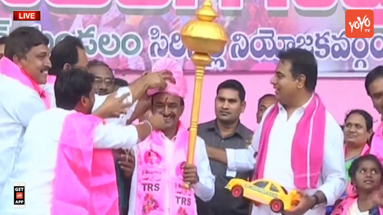 Shocking Incident In KTR Meeting | Etela Rajender | TRS | Mahakutami |  Telangana News | YOYO TV