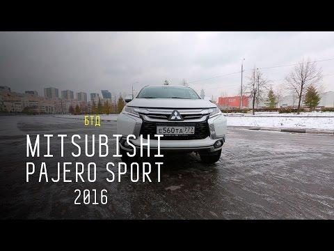 MITSUBISHI PAJERO SPORT 2016 Большой тест драйв