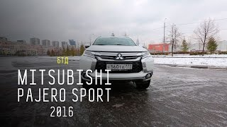 MITSUBISHI PAJERO SPORT 2016 - Большой тест-драйв(Подписка на канал - http://www.youtube.com/user/stillavinlive?sub_confirmation=1 Наш магазин - http://store.btdrive.ru Наш второй канал - http://2.btdrive...., 2016-11-07T11:25:04.000Z)