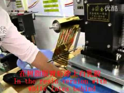 HL-65 manual hot stamping machine with exposure unit