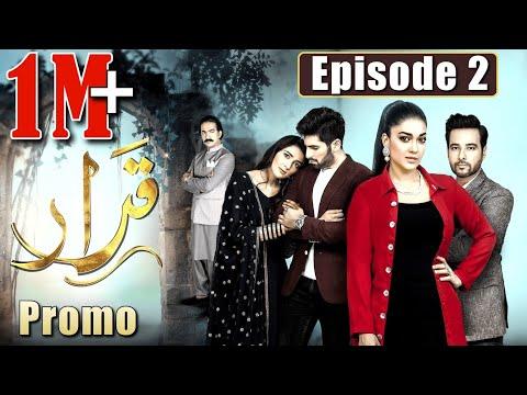 Qarar   Episode #02 Promo   HUM TV Drama   Exclusive Presentation by MD Productions