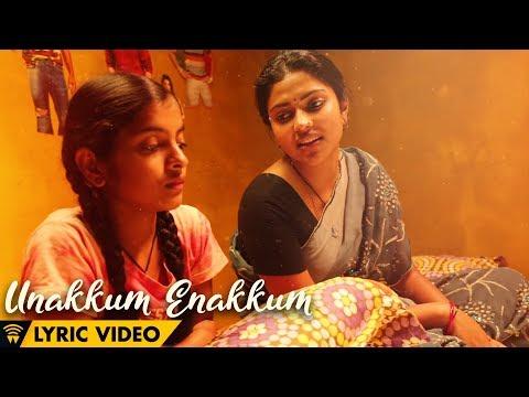 Unakkum Enakkum - Amma Kanakku | Lyric Video | Ramya NSK, Vandhana Srinivasan | Ilaiyaraaja