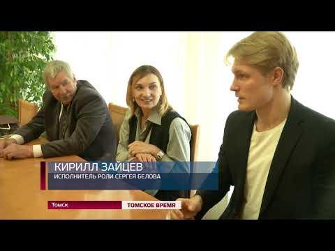 Новости спорта: Кубок Белова и турнир по бадминтону