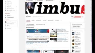 Как сделать сайт для накрутки Соц. Сетей (ВКонтакте)