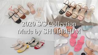 2020 S/S 시즌 슈쁨 MADE 제작 슈즈 LOOK…