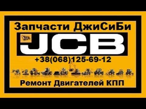 Продажа экскаваторов с пробегом ➤ объявления с фото и ценами ✅ продать или купить экскаваторы б/у на besplatka. Ua это быстро и просто!. | авторынок на бесплатка в украине.