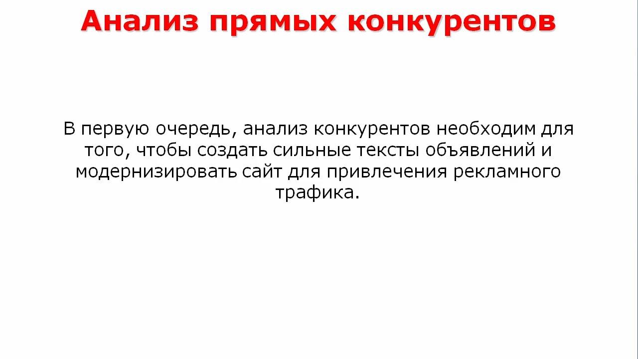 Поведенческие факторы яндекс Курская как сделать видеозвонок у себя на сайте
