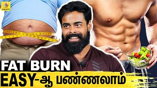வெந்தயம் தான் Natural Fat Burner : Mr Asia Aravind Fitness Advice | Keto Diet | GYM Secrets