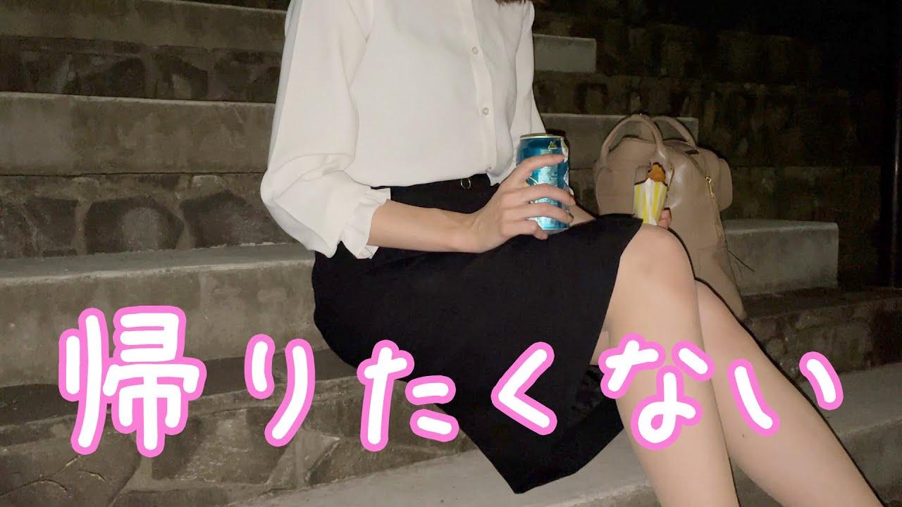 新台【P超ハネ獣王】一発台好きな独身女の末路