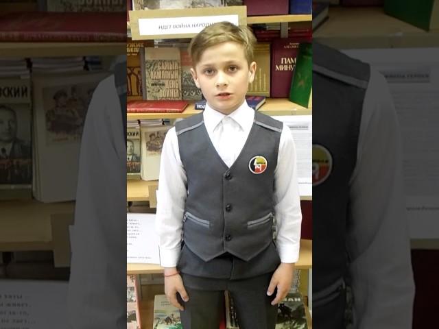 Изображение предпросмотра прочтения – НинаЗыкина читает произведение «Мальчик из села Поповки» С.Я.Маршака