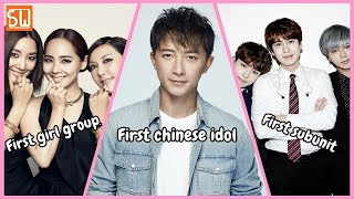 10 THINGS THAT SM DID FIRST IN K-POP