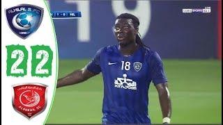 vuclip ملخص مباراة الهلال السعودي والدحيل القطري 2-2 🔥 دوري أبطال آسيا HD