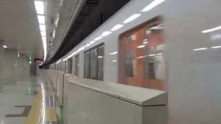札幌市営地下鉄東西線 8000形発車時に警笛鳴らされる。Sapporo Municipal Subway To_zai Line thumbnail