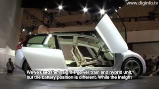 Honda Skydeck Concept 2009 Videos