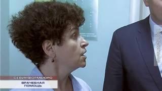 21.03.2017 Десант московских врачей прибыл помогать севастопольским коллегам
