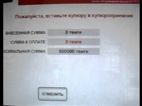 Онлайн казино с пополнением liqpay