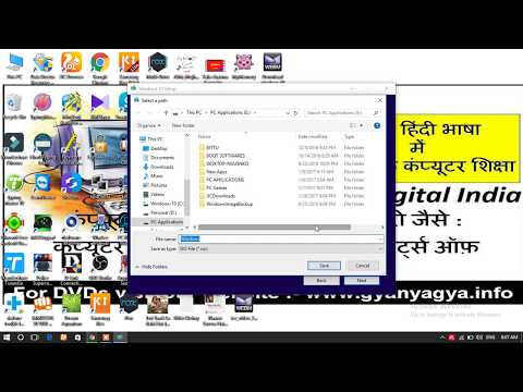Windows 10 Free Download Latest Version - YouTube