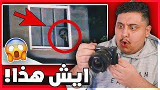 قصص عبدالله | لقطة تفجع في وسط التصوير 😱💔!!