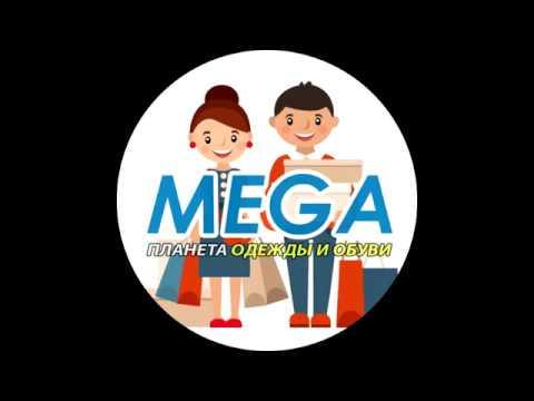 Мэр города Ишима поздравил открытие нового магазина МЕГА Палнета одежды и обуви Full HD