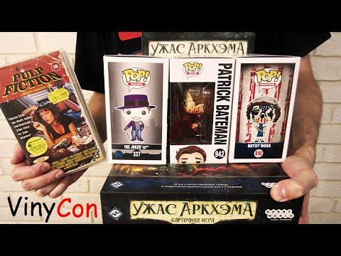 В[блог] 15. Внеплановый закуп (Funko Pop + VHS + PS4 + Комиксы + Настольная игра)...