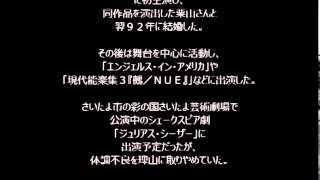 中川安奈さん(なかがわ・あんな=俳優、本名栗山安奈〈くりやま・あん...