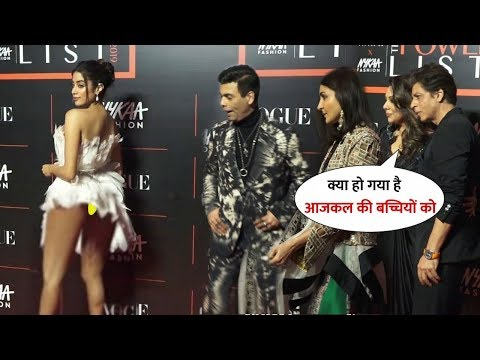 Janhvi Kapoor Surprise Entry on Red Carpet along Shahrukh, Karan & Anushka | Star Awards 2019
