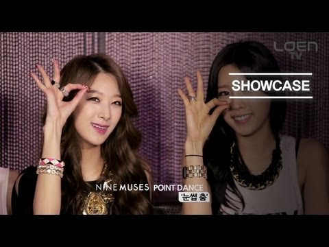 [9MUSES Showcase] Part 4. Interview (대기실 인터뷰) [ENG SUB]