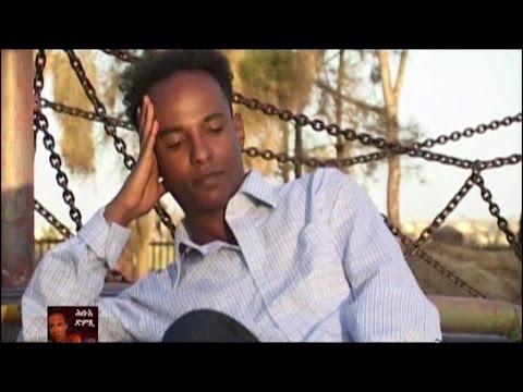 Eritrea - Robel Bemnet - Edley - (Official Video)