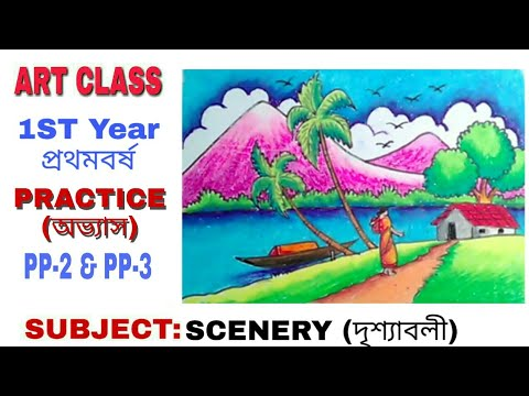 Landscape drawing for kids and beginners | Learn nature and house  | simple painting with an woman