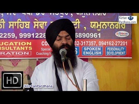 Bhai Gagandeep Singh Ji (Ganga Nagar Wale) - 13May2017,Yamuna Nagar