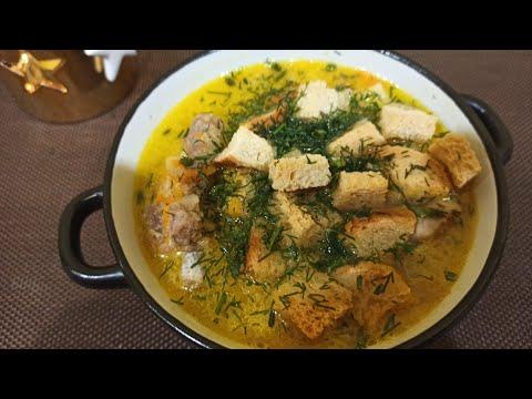 Пошаговый рецепт. Готовлю. Гороховой #суп с копченостями.насыщенный вкус и аромат
