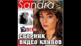 SANDRA - Video Clips [Non-Stop] [80-90's] [Germany, Pop, Euro Disco]