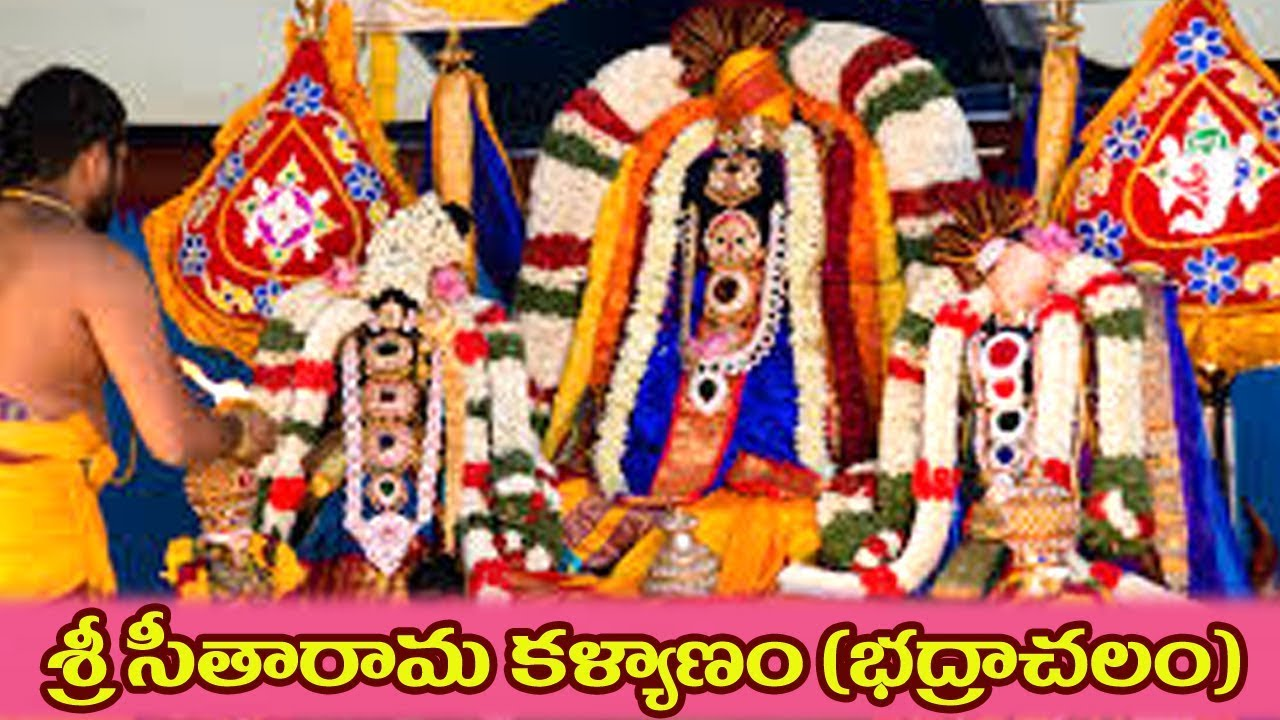 Bhadrachalam Rama Kalyanam On April 2nd