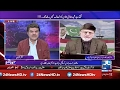 Khara Such With Mubasher Lucman | Exclusive Talk With Dr Tahir Ul Qadri | 24 News Hd | 9 Feb 2017 video