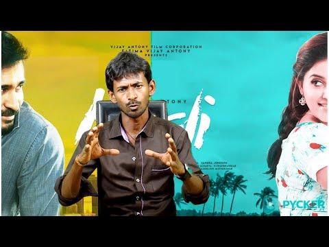 Kaali Movie | Vijay Antony, Kiruthiga Udhayanidhi, Yogi Babu