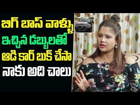 Shilpa Chakravarthy about