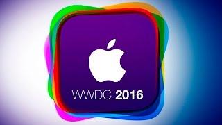 WWDC 2016 НА РУССКОМ (за 5 минут)
