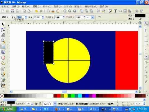 1-3 用 inkscape 畫國旗