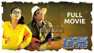 Run (రన్) Telugu Full Length Movie || R. Madhavan Meera Jasmine || Telugu Hit Movies