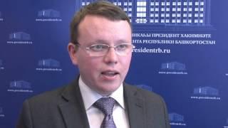 Комментарии Администрации Президента РБ